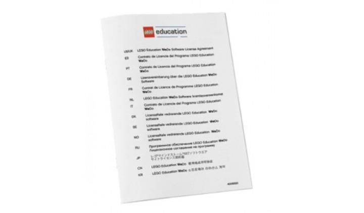 Lego 2000048 Лицензионное соглашение для DVD издания