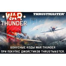 THRUSTMASTER и War Thunder.