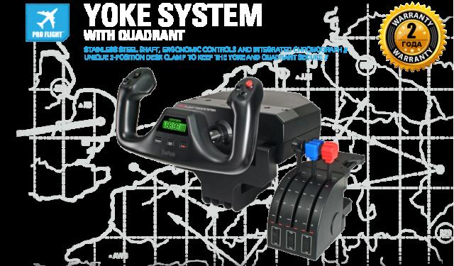 Saitek Pro Yoke Flight System