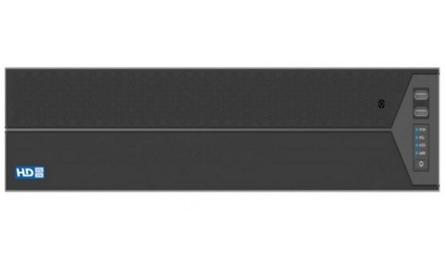 IP-видеорегистратор QVC-NVR-8128/8MP