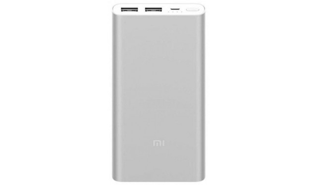 Аккумулятор Xiaomi Mi Power Bank 2S 10000 silver