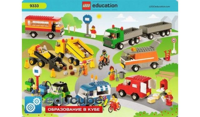 Конструктор LEGO Education PreSchool DUPLO 9333 Транспорт