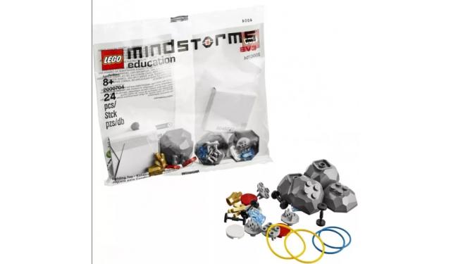 Lego 2000704 Набор с запасными частями LME 5