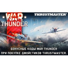 Акция THRUSTMASTER и War Thunder.