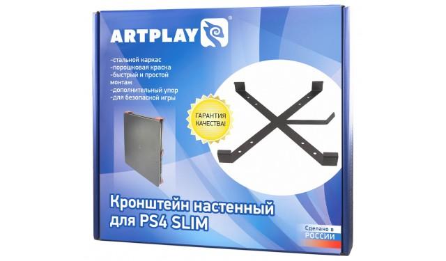 Кронштейн Artplays для PlayStation 4 Slim